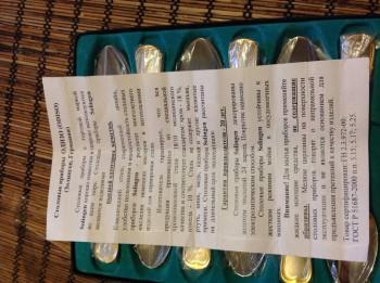 ПРОДАЕТСЯ СРОЧНО чайные ложки odiso 6 шт. НЕДОРОГО - image.jpg