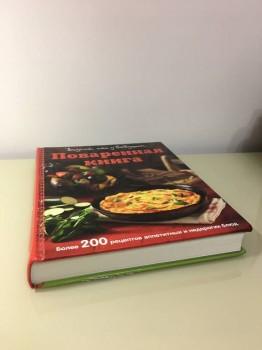 Поваренная книга - IMG_3232[1].JPG