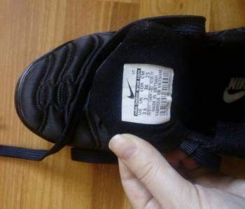 Теплые кроссовки NIKE - 0FKBF6qNLDY.jpg