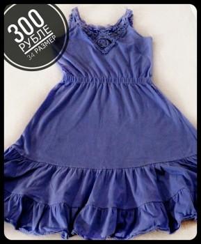 Платье детское - image (14).jpg